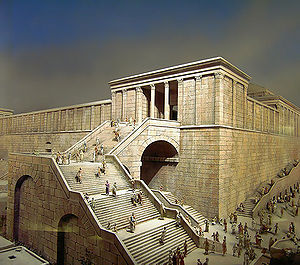 Templo de Jerusalén.jpg