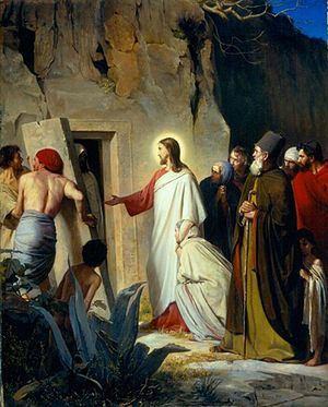 17220 The Raising of Lazarus f.jpg